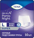 Подгузники-трусы Tena Pants Night для взрослых размер L 10шт