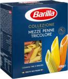 Макароны Barilla Collezione Mezze Penne Tricolore 500г