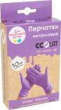 Перчатки EcoLat нитриловые сиреневые размер XS 10шт