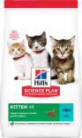 Сухой корм для котят Hills Science Plan Kitten с тунцом 300г