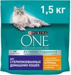 Сухой корм для кошек Purina One с Курицей и цельными злаками 1.5кг