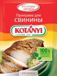 Приправа Kotanyi для свинины 30г