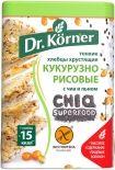 Хлебцы Dr.Korner Кукурузно-рисовые с чиа и льном без глютена 100г