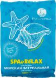 Соль для ванны Русалочка Spa&Relax морская натуральная 500г