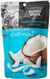 Чипсы Вкусы Мира кокосовые 40г