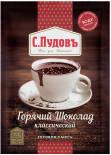 Горячий шоколад С.Пудовъ Классический 40г