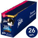 Влажный корм для кошек Felix Двойная вкуснятина с говядиной и домашней птицей в желе 26шт*85г