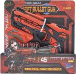 Игрушка Shantou Qunxing Toys Бластер 6-зарядный FJ801
