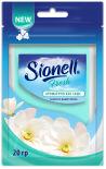 Ароматическое саше Sionell Fresh 20г