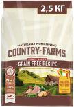 Сухой корм для щенков мелких пород Country Farms Grain Free Reсipe с индейкой 2.5кг