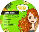 Маска для лица Cafe Mimi Тканевая Обновляющая с АНА-кислотами 22г