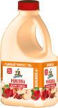 Ряженка Кубанский Молочник Яблоко корица 2.5% 720г