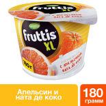 Йогурт Fruttis XL с апельсином и ната де коко 4.3% 180г