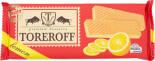 Вафли Toreroff Лимонные 160г