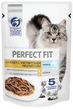 Корм для кошек Perfect Fit Лосось в соусе 75г