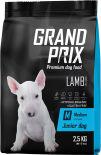 Корм для щенков Grand Prix Medium Junior Ягненок 2.5кг