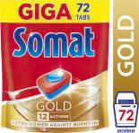 Таблетки для посудомоечных машин Somat Gold 72шт