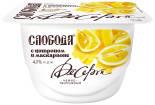 Десерт творожно-йогуртный Слобода с цитроном и маскарпоне 125г