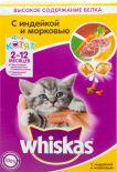 Сухой корм для котят Whiskas Вкусные подушечки с молоком 350г