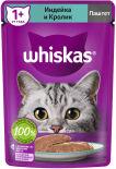 Корм для кошек Whiskas Паштет с индейкой и кроликом 75г