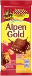 Шоколад Alpen Gold Молочный Соленый арахис и крекер 85г