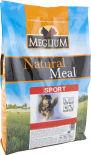 Сухой корм для активных собак Meglium Sport 3кг