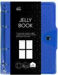 Тетрадь на кольцах Listoff Jelly Book Juicy 1 A5 120л