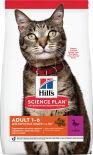Сухой корм для кошек Hills Science Plan Optimal Care Утка 3кг
