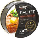 Паштет Главпродукт печеночный со сливочным маслом 100г