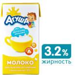 Молоко детское Агуша с витаминами стерилизованное 3.2% 487мл
