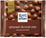 Шоколад Ritter Sport Молочный Цельный лесной орех 100г