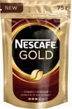 Кофе молотый в растворимом Nescafe Gold 75г