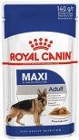 Корм для собак Royal Canin Maxi Adult кусочки в соусе 140г