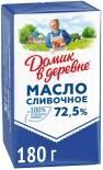 Масло сливочное Домик в деревне Крестьянское 72.5% 180г