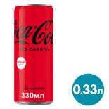 Напиток Coca-Cola Zero 330мл