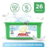 Капсулы для стирки Ariel Pods Sensitive Все-в-1 26шт