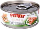 Корм для кошек Petreet Кусочки розового тунца со шпинатом 70г