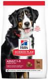 Сухой корм для собак Hills Science Plan Adult Large для крупных пород с ягненком 12кг