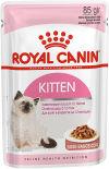 Корм для кошек Royal Canin Kitten 85г