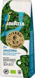 Кофе молотый Lavazza Tierra Bio for Amazonia 180г
