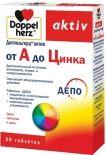 Витаминный комплекс Doppelherz от А до цинка в таб. №30