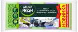 Губки для мытья посуды Master Fresh профилированные 5шт