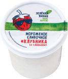 Мороженое Зеленая Линия сливочное Клубника со сливками 10% 75г