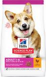 Сухой корм для собак Hills Science Plan Adult Mini для мелких пород с курицей 3кг