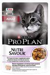 Корм для кошек Pro Plan Adult с индейкой в желе 85г