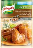Приправа Knorr На второе Cочные крылышки в горчично-медовом соусе 23г