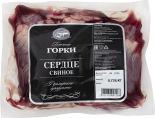 Сердце свиное Ближние Горки 0.7-0.8кг