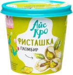 Мороженое Icecro Фисташка 75г