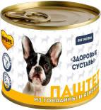 Корм для собак Мнямс Здоровые Суставы Паштет из говядины и ягненка 200г