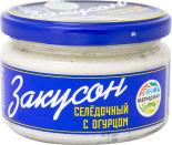 Сельдь рубленная соленая Меридиан Закусон селедочный с огурцом 170г